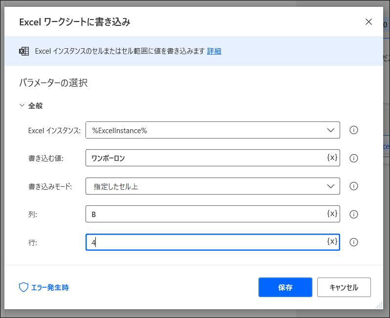 f:id:apicode:20210308152953p:plain