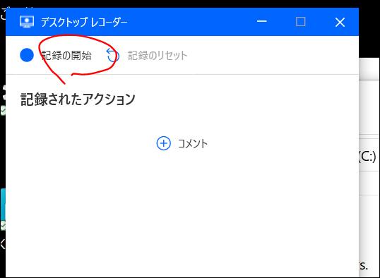 f:id:apicode:20210308155028p:plain