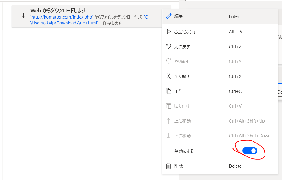 f:id:apicode:20210308161954p:plain