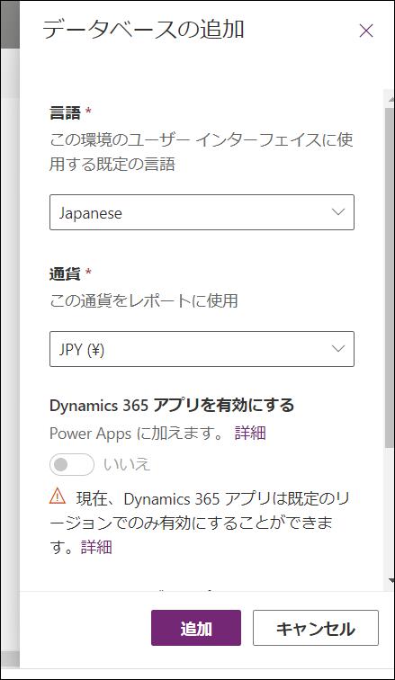 f:id:apicode:20210308164817p:plain