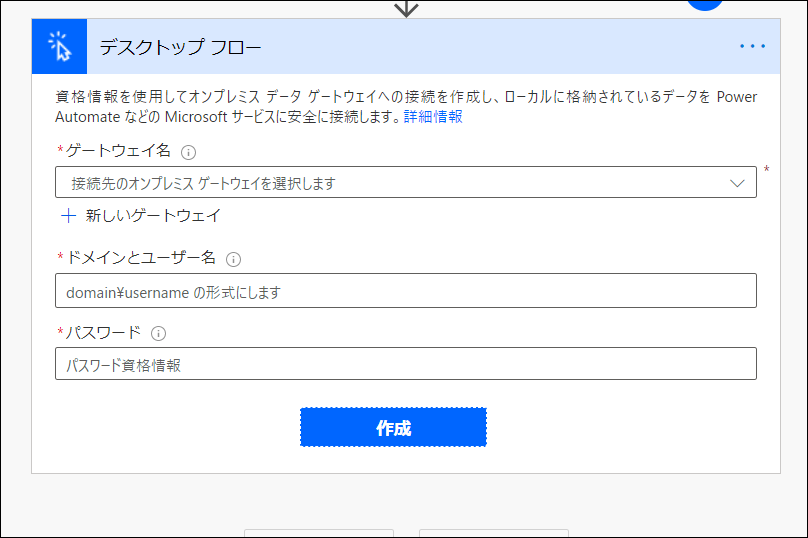 f:id:apicode:20210309093222p:plain