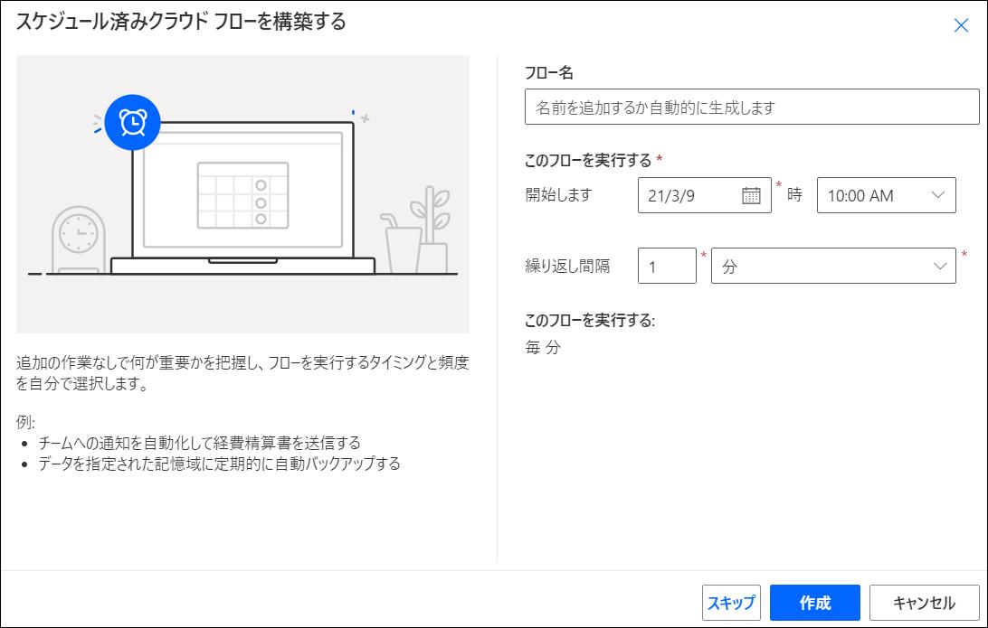 f:id:apicode:20210309093705p:plain