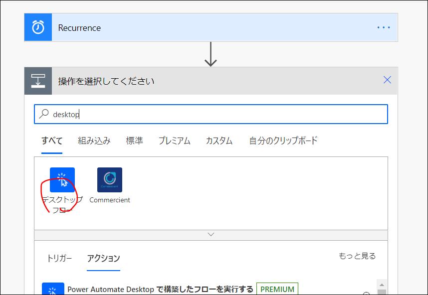 f:id:apicode:20210309093733p:plain