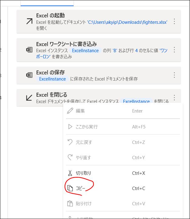f:id:apicode:20210309095416p:plain