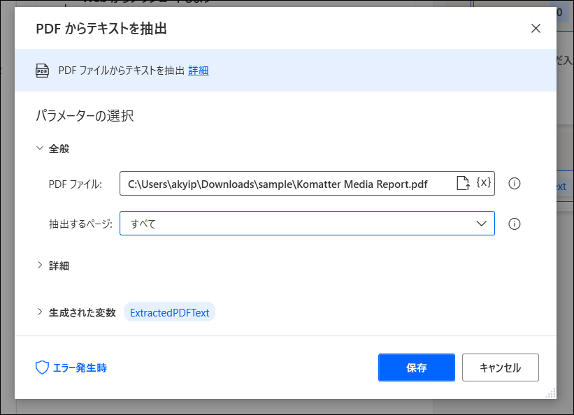 f:id:apicode:20210309140418p:plain