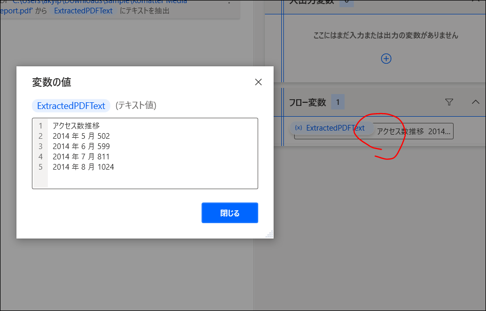 f:id:apicode:20210309140421p:plain