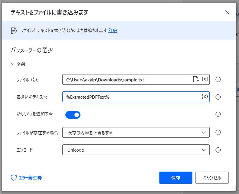 f:id:apicode:20210309140721p:plain