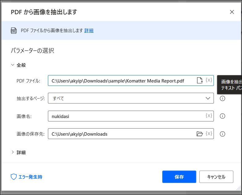 f:id:apicode:20210309141040p:plain