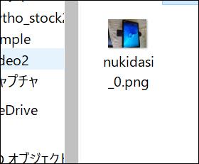 f:id:apicode:20210309141043p:plain