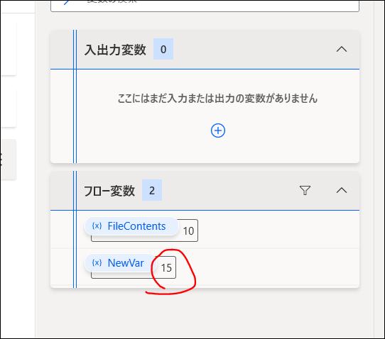 f:id:apicode:20210309145700p:plain