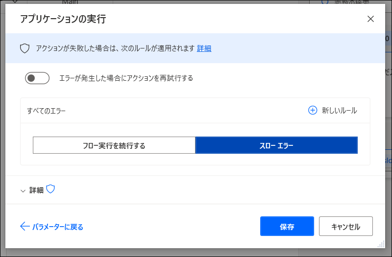 f:id:apicode:20210309154139p:plain
