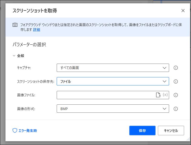 f:id:apicode:20210309155328p:plain