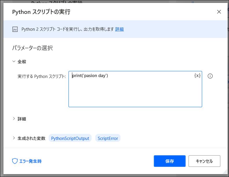 f:id:apicode:20210309155622p:plain