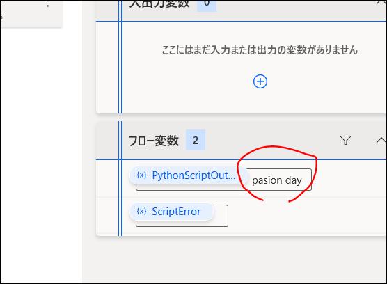 f:id:apicode:20210309155624p:plain
