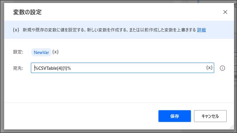 f:id:apicode:20210310093309p:plain
