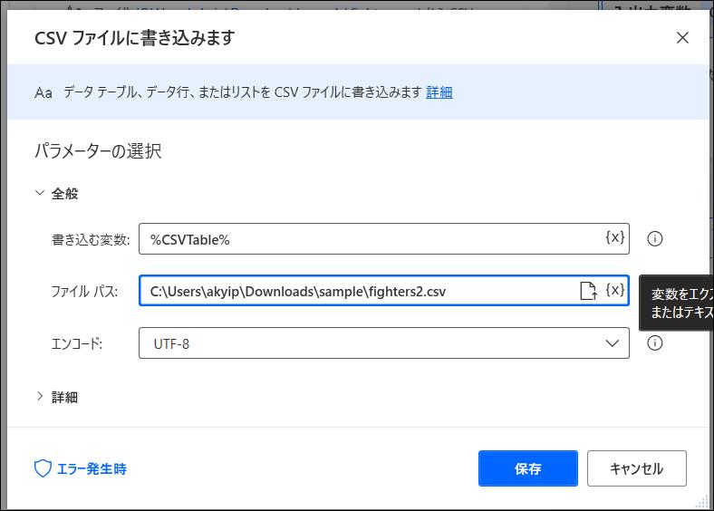 f:id:apicode:20210310093837p:plain
