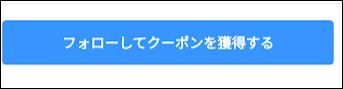 f:id:apicode:20210310163520p:plain