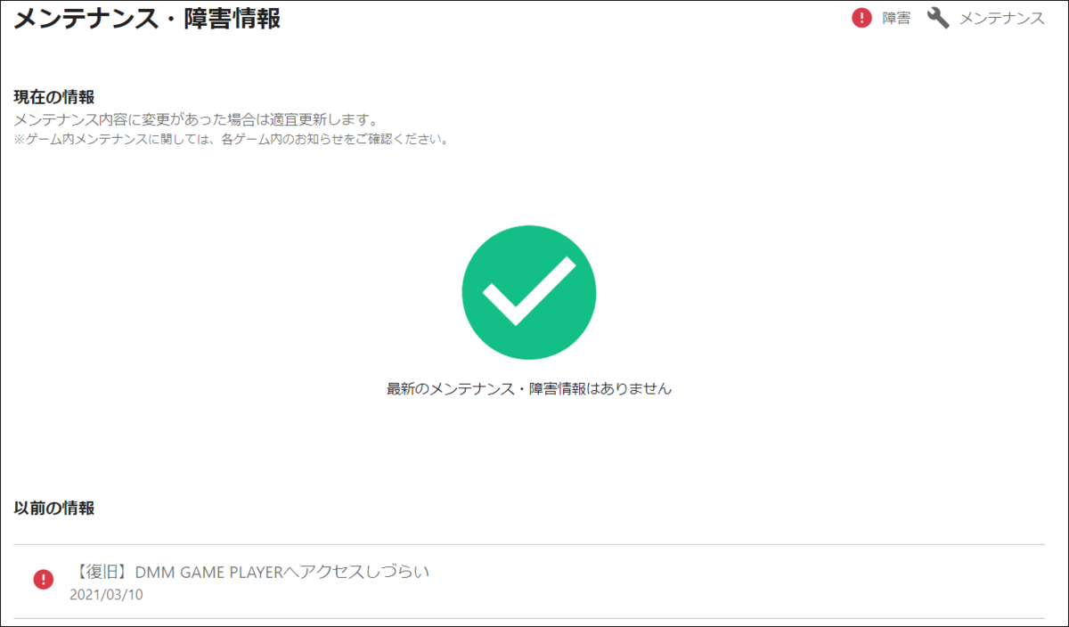 f:id:apicode:20210311100116p:plain