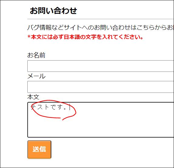 f:id:apicode:20210311104813p:plain