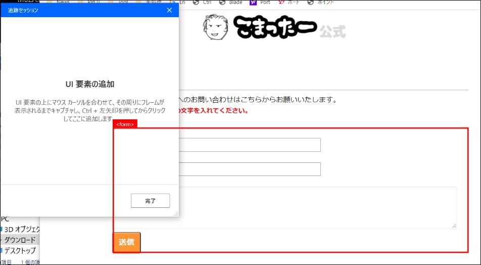 f:id:apicode:20210311105204p:plain