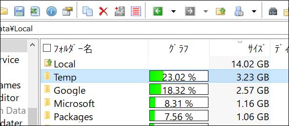 f:id:apicode:20210311150837p:plain