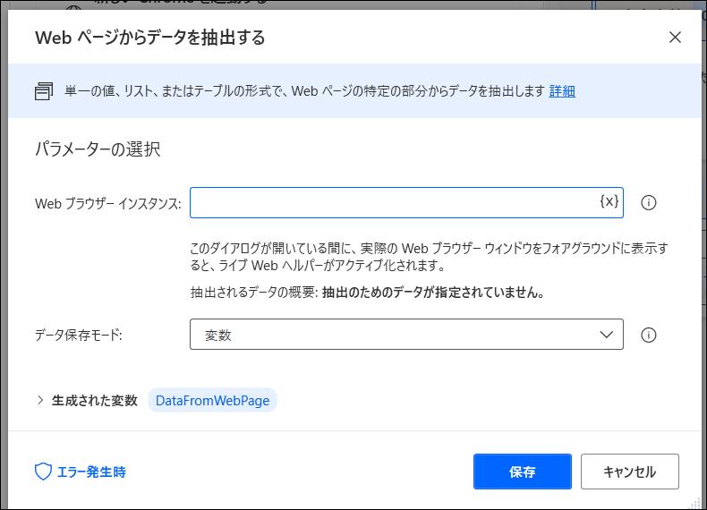 f:id:apicode:20210312090450p:plain
