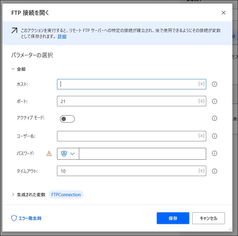 f:id:apicode:20210312094300p:plain