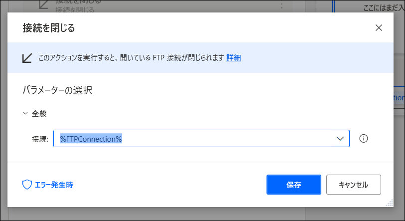 f:id:apicode:20210312094302p:plain