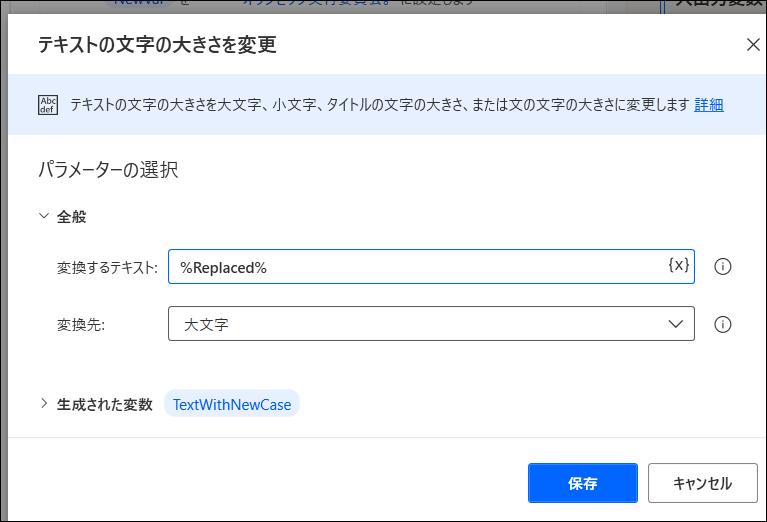 f:id:apicode:20210312095300p:plain