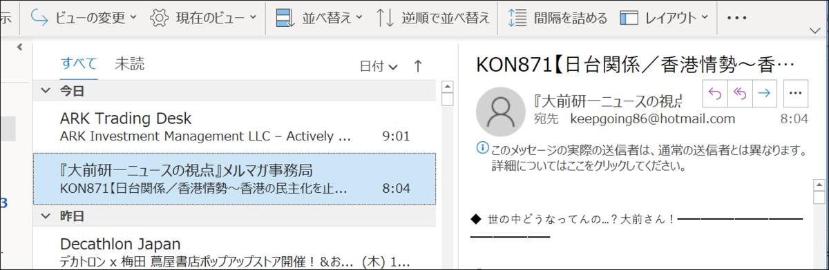 f:id:apicode:20210312162458p:plain