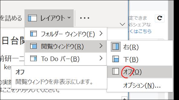 f:id:apicode:20210312162502p:plain