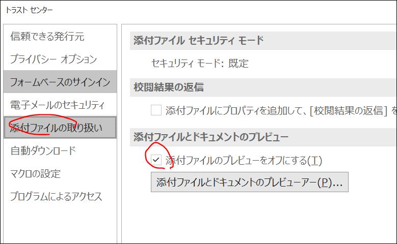 f:id:apicode:20210312162741p:plain