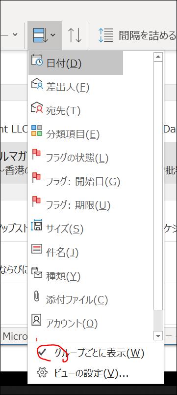 f:id:apicode:20210312163201p:plain