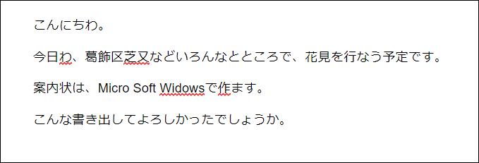 f:id:apicode:20210315094938p:plain