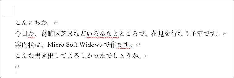 f:id:apicode:20210315095017p:plain