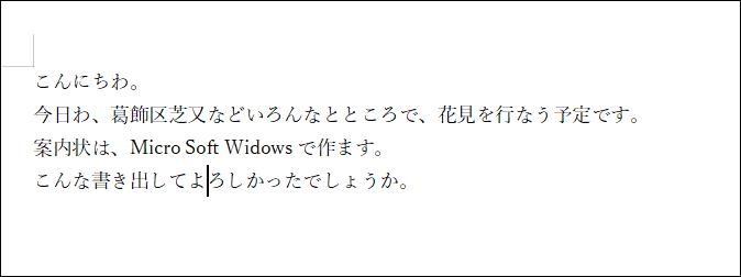 f:id:apicode:20210315100106p:plain