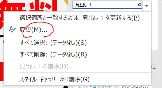 f:id:apicode:20210317094438p:plain