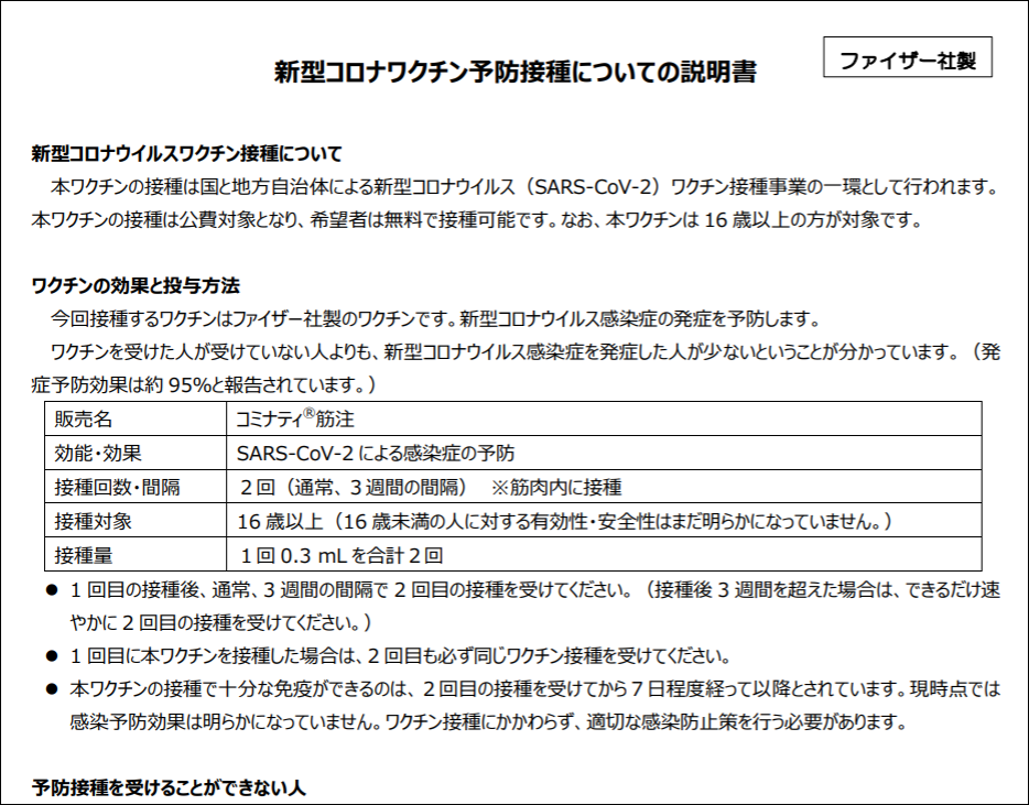 f:id:apicode:20210317145129p:plain
