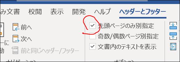 f:id:apicode:20210318090024p:plain