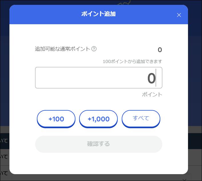 f:id:apicode:20210319092241p:plain