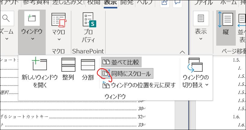 f:id:apicode:20210320123454p:plain