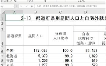 f:id:apicode:20210320192315p:plain