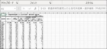 f:id:apicode:20210320192327p:plain