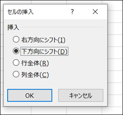 f:id:apicode:20210320193841p:plain