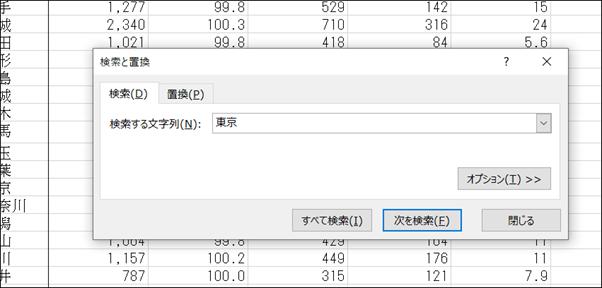 f:id:apicode:20210321090935p:plain