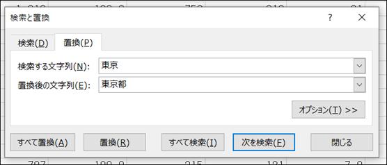 f:id:apicode:20210321091203p:plain