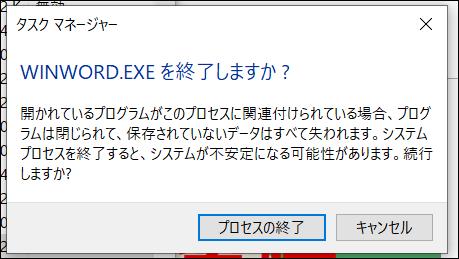 f:id:apicode:20210321164522p:plain