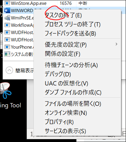 f:id:apicode:20210321164526p:plain