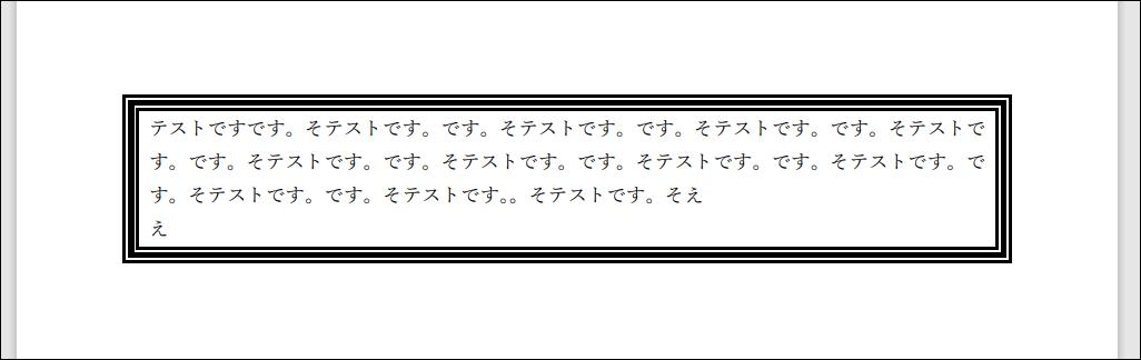 f:id:apicode:20210321171938p:plain