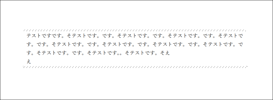 f:id:apicode:20210321171940p:plain